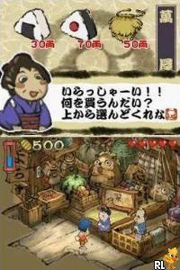 Ganbare Goemon - TokaiDouchuu Ooedo Tengurigaeshi no Maki (Japan)