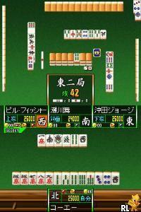 Mahjong Taikai (Japan)
