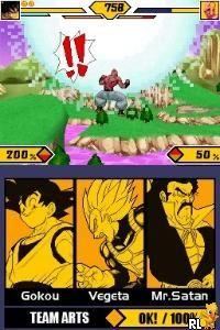 Dragon Ball Z - Supersonic Warriors 2 (USA)