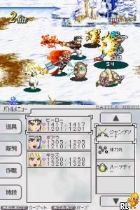 Bouken-ou Beet - Vandel vs. Busters (Japan)