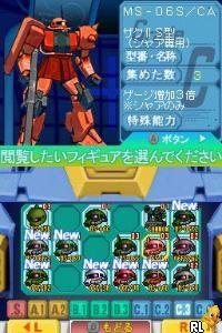 Kidou Gekidan Haro Ichiza - Gundam Mahjong DS - Oyaji ni mo Agarareta Koto nai no ni! (Japan)