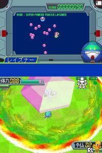 Harobots Action!! (Japan)