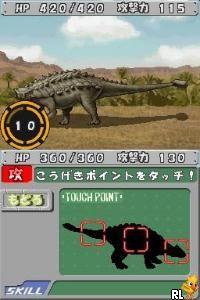 Kyouryuu Taisen Dino Champ - Saikyou DNA Hakkutsu Daisakusen (Japan)