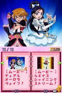 Futari wa PreCure Max Heart - Danzen! DS de PreCure - Chikara o Awasete Dai-battle!! (Japan)