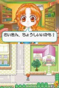 Manga-ka Debut Monogatari DS - Akogare! Manga-ka Ikusei Game (Japan)