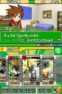 Kouchuu Ouja Mushi King - Greatest Champion e no Michi DS (Japan)