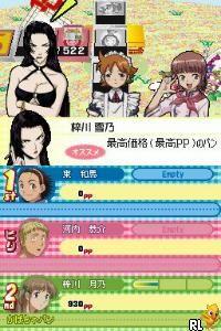 Yakitate!! Japan - Game Ichigou - Choujou Kessen!! Pantasic Grand Prix! (Japan)