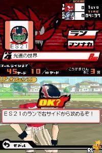 Eyeshield 21 - Max Devil Power! (Japan)