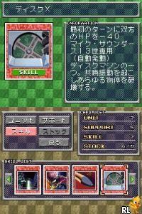 Oekaki Puzzle Battle! - Yuusha Ou GaoGaiGar Hen (Japan)