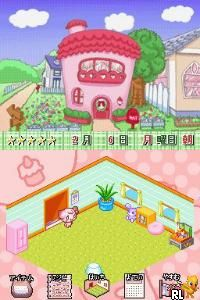 Chocoken no Omise - Patissier & Sweets Shop Game (Japan)