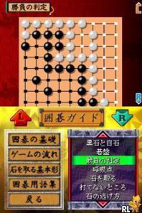 Itsudemo Dokodemo Dekiru Igo - AI Igo DS (Japan)