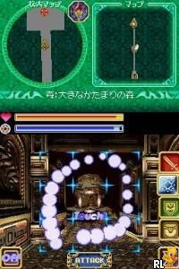Deep Labyrinth (Japan)