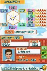 Jissen Pachi-Slot Hisshouhou! DS - Aladdin II Evolution (Japan)