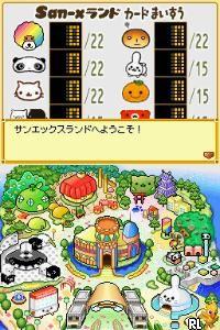 San-X Land - Theme Park de Asobou! (Japan)