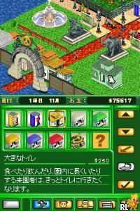 Zoo Tycoon DS - Doubutsuen o Tsukurou! (Japan)
