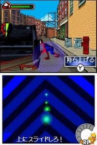 Ultimate Spider-Man (Japan)