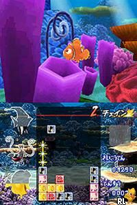 Finding Nemo - Touch de Nemo (Japan)