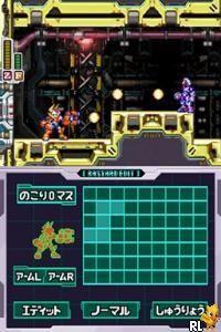 Rockman ZX (Japan)
