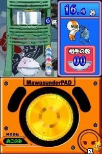 Mawasundaa!! (Japan)