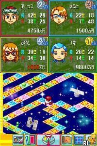 Jinsei Game DS (Japan)