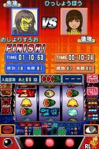 Jissen Pachi-Slot Hisshouhou! DS - Hokuto no Ken SE (Japan)