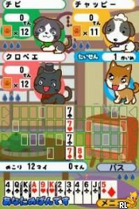 Card Game 9 (Japan)
