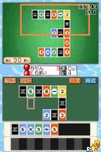 Sansuu Puzzle Game - Equal Card DS (Japan)
