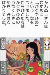 Kodomo no Tame no Yomi Kikase - Ehon de Asobou 4-kan (Japan)