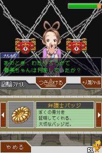 Gyakuten Saiban 2 (Japan) (En,Ja)