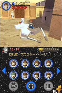 Play Nintendo Ds Lego Star Wars Ii The Original Trilogy Japan Online In Your Browser Retrogames Cc