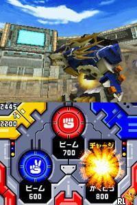 Zoids Battle Colosseum (Japan)