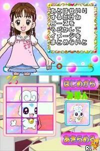 Futari wa PreCure Splash Star - Panpaka Game de Zekkouchou! (Japan)