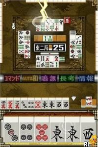 Mahjong Fight Club DS - Wi-Fi Taiou (Japan)