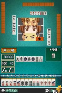 Table Game Spirits 2 (Japan)