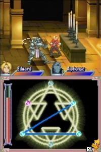 Fullmetal Alchemist - Dual Sympathy (USA)