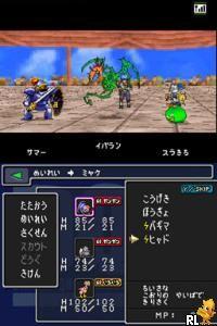 Dragon Quest Monsters - Joker (Japan)