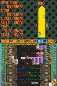 Brick 'em All DS (Europe)