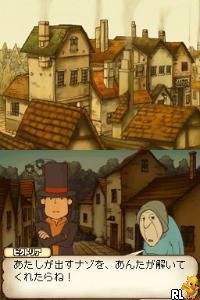 Layton Kyouju to Fushigi na Machi (Japan)