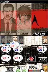 Death Note - Kira Game (Japan)