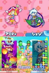 Puyo Puyo! - Puyopuyo 15th Anniversary (Japan) (Rev 1)