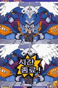 Unoe Sangkwae Tongkwae - Teullin Geurim Jeonjip (Korea)