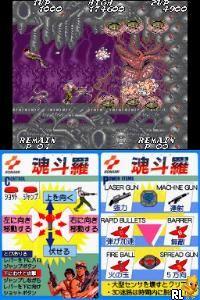 Konami Arcade Collection (Japan) (En,Ja)