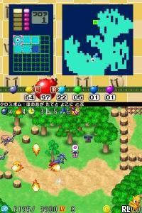Bomber Man Story DS (Japan)