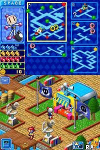 Bomberman Land Touch! (Europe) (En,Fr,De,Es,It)