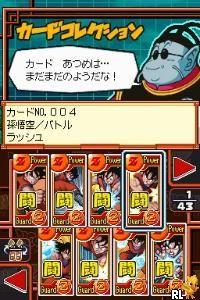 Dragon Ball Z - Harukanaru Gokuu Densetsu (Japan)