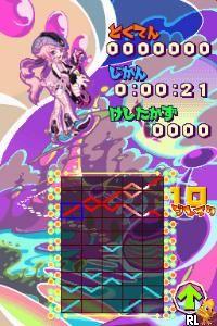 Gunpey DS - Music x Puzzle (Europe) (En,Fr,De,Es,It)