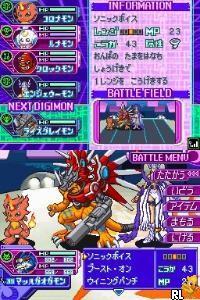 Digimon Story - Moonlight (Japan)