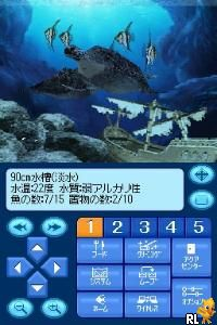 Kokoro ga Uruou - Birei Aquarium DS - Tetra, Guppy, Angelfish (Japan)