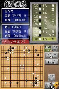 Asonde Igo ga Tsuyoku Naru! - Ginsei Igo DS (Japan)