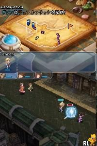 Final Fantasy XII - Revenant Wings (Japan)
